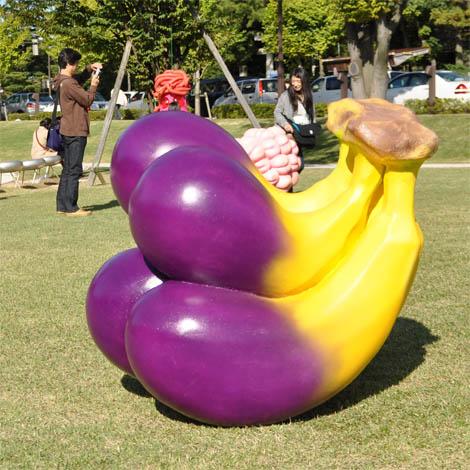 banananasu.jpg