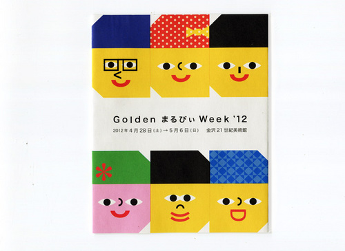 goldenmarubiweek12.jpg