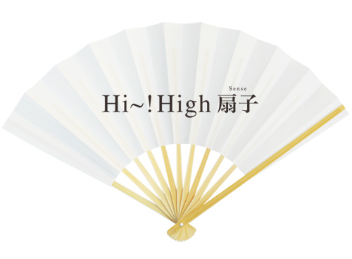hihighsense.jpg