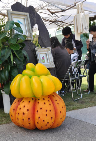 orangepamp.jpg